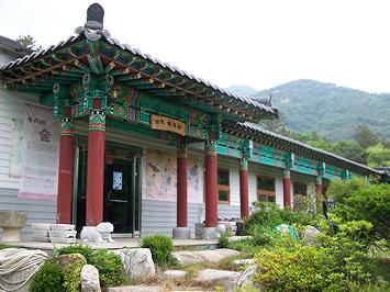 고천 박물관