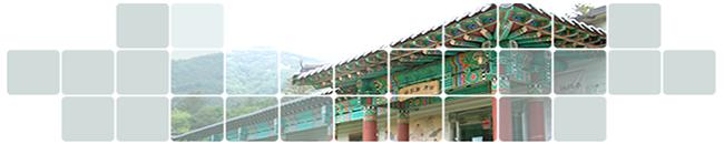 Gocheon Museum